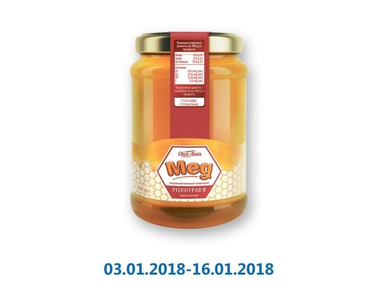 Мёд разнотравье ТМ «Своя лінія» - 250 г