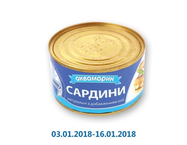 Консepвы Сардины натуральные с добавлением масла №5 ТМ «Аквамарин» - 230 г