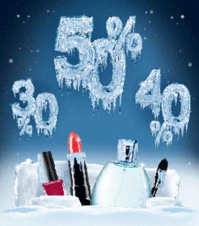 Большая распродажа в магазинах косметики и парфюмерии Brocard