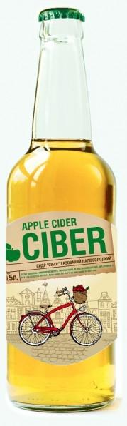 Яблочный сидр Ciber по акции