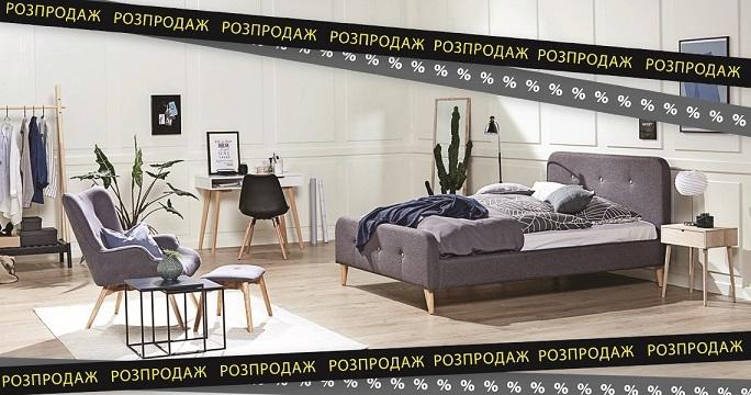 Зимняя распродажа в магазине мебели, текстиля и декора JYSK