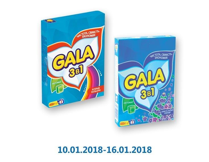 Порошок Gala Яркие цвета/Свежесть горной лаванды 3 в 1 400 г