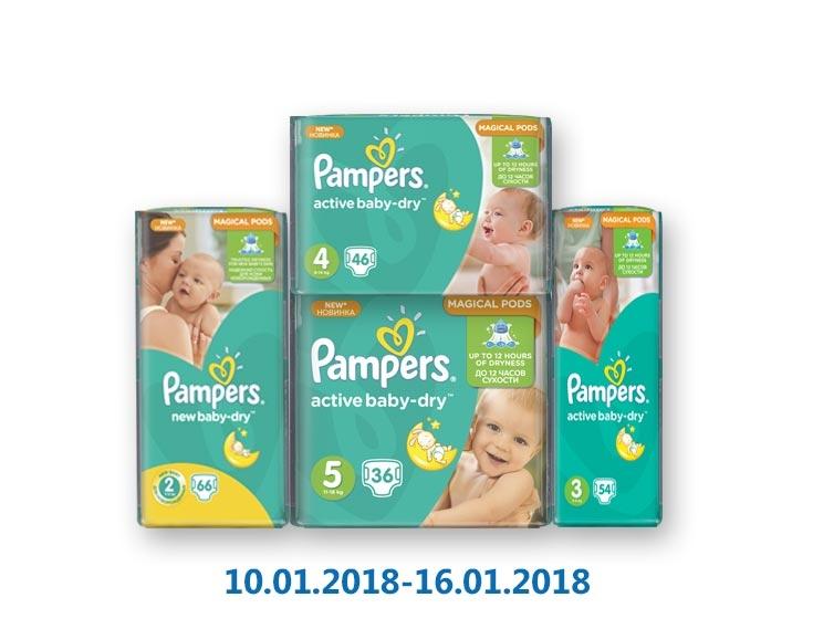 Подгузники Pampers Active Baby в ассортименте