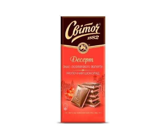 Скидка на шоколад Світоч в ассортименте