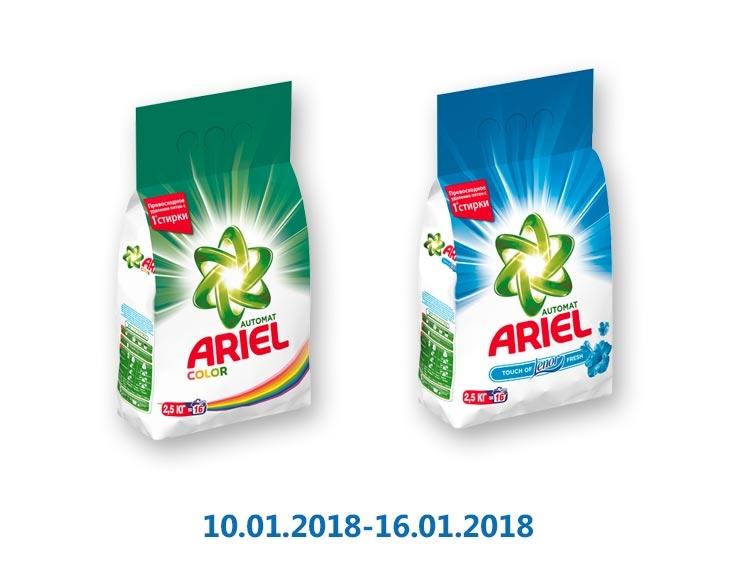 Средство моющее синтетическое порошковое Touch of Lenor Fresh/Color для всех стиральных машин, 2,5 кг ТМ «Ariel»