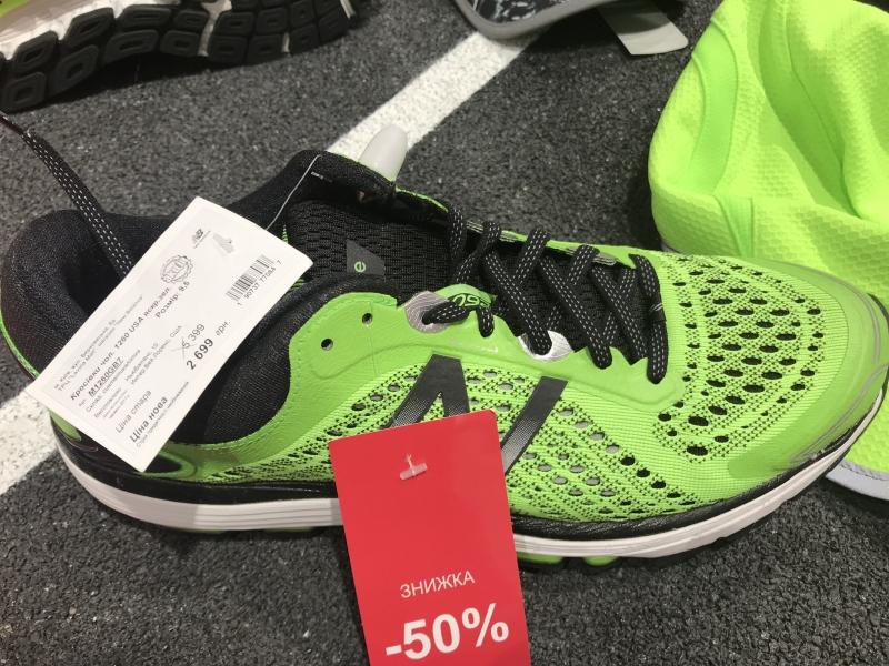 Мужские кроссовки NEW BALANCE по сниженной цене купить со скидкой ... 60fdc6d32532a