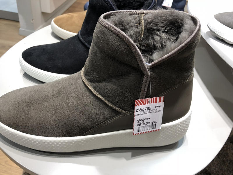 Скидка на зимние ботинки ECCO женские купить со скидкой   ECCO ... 1ac09bb2ebf0d