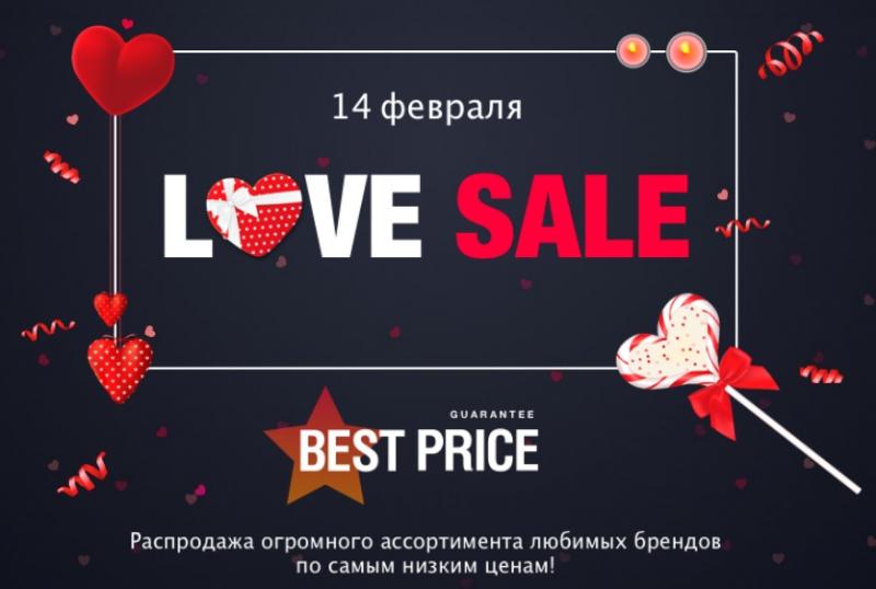5dde4d8a6 Большая распродажа одежды, обуви и аксессуаров на Modnakasta.ua. 75% скидка