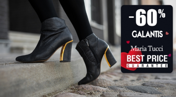 bd21d775e Обувь со скидкой 60% брендов Maria Tucci, Galantis, Carlo Pachini ...