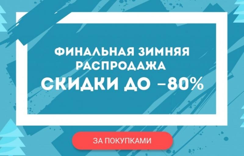 60e8d7f169c Распродажа в Lotto мужских и женских спортивных коллекций! купить со ...