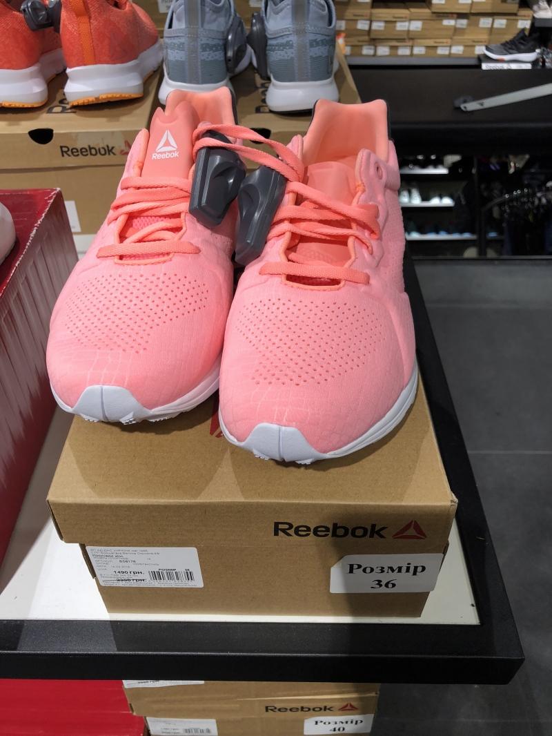 14ef5ffbc72d Женские кроссовки Reebok по низкой цене купить со скидкой   Adidas ...