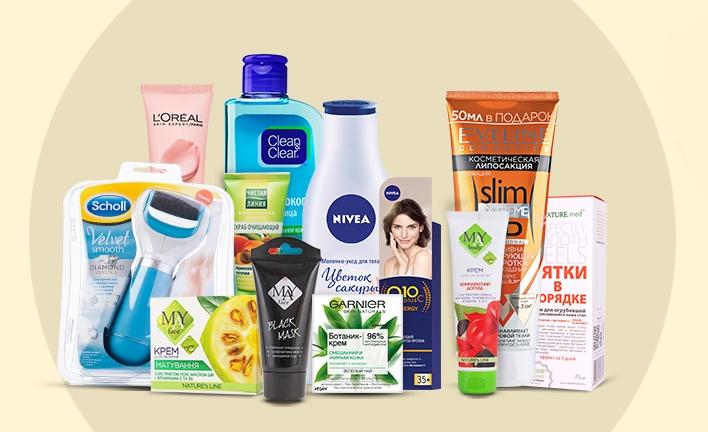 Средства по уходу за кожей лица и тела