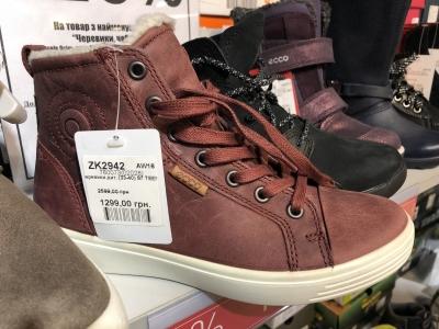 Скидка на зимние ботинки ECCO на подростка ff74106a8262a