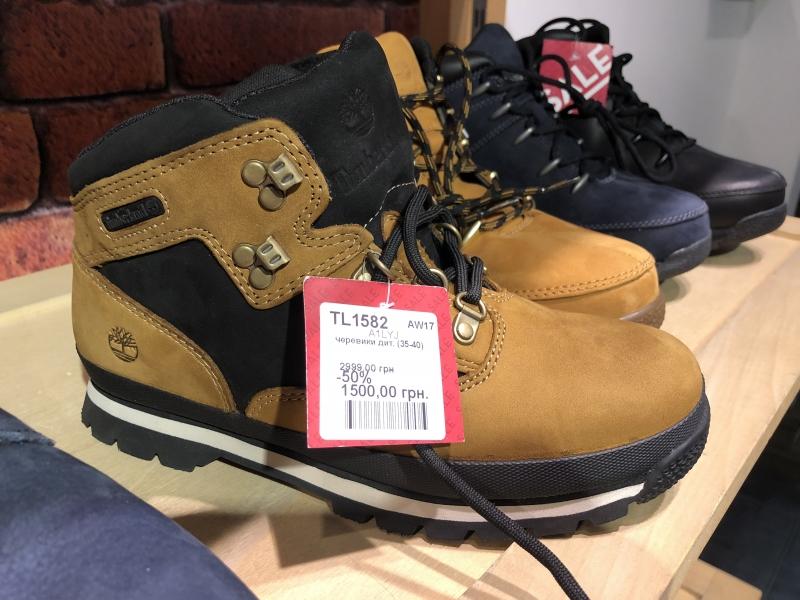Зимние ботинки Timberland детские со скидкой купить со скидкой ... 71fd2725180ec