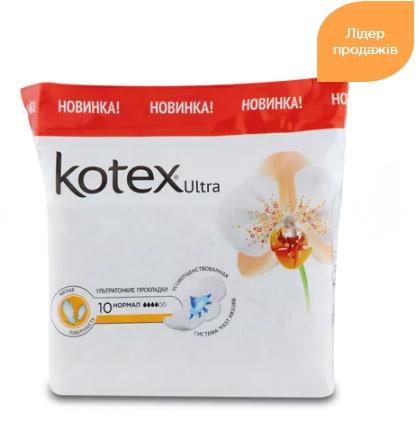 Прокладки Kotex в ассортименте со скидкой