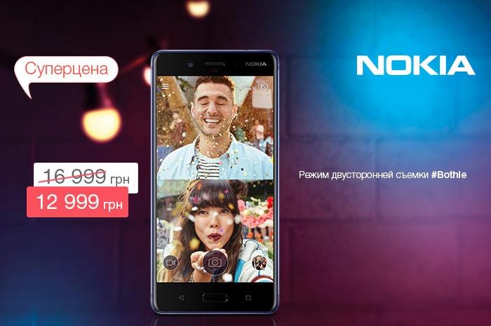 Скидка на смартфоны Nokia 8 Dual Sim