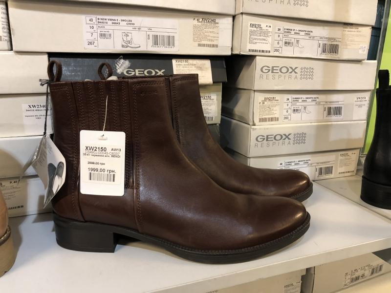 7ecaea8a8686 Женские ботинки Geox на низком ходу по супер цене купить со скидкой ...