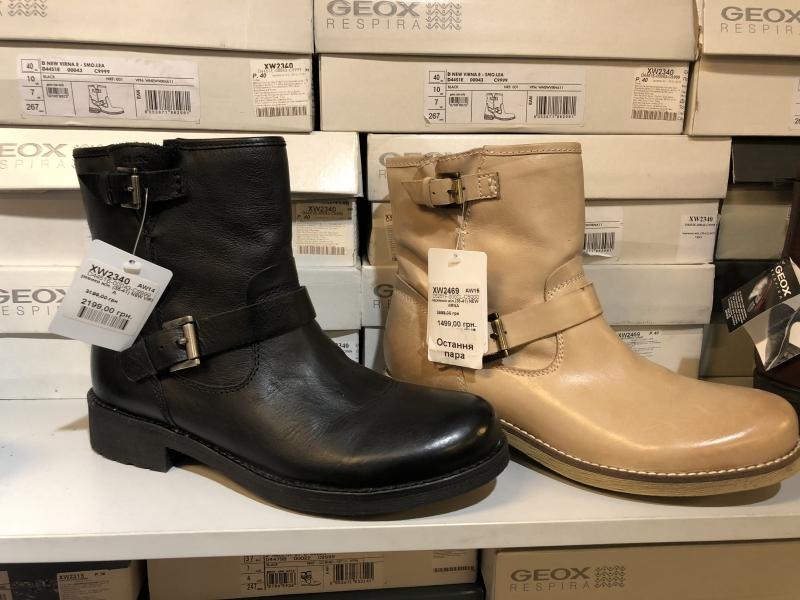 b2e494fe0 Женские ботинки Geox в ассортименте по сниженной цене купить со ...