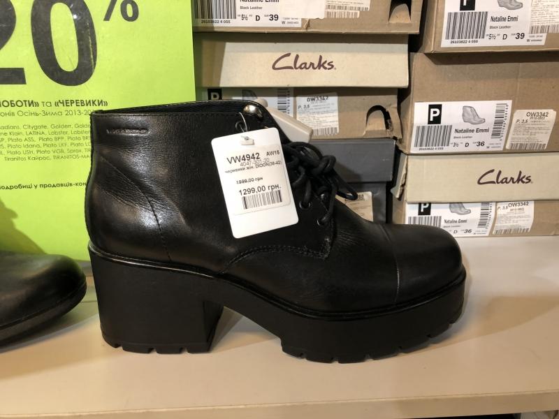 Скидка на женские ботинки Clarks на шнуровке купить со скидкой ... 74d86a2ce2a05