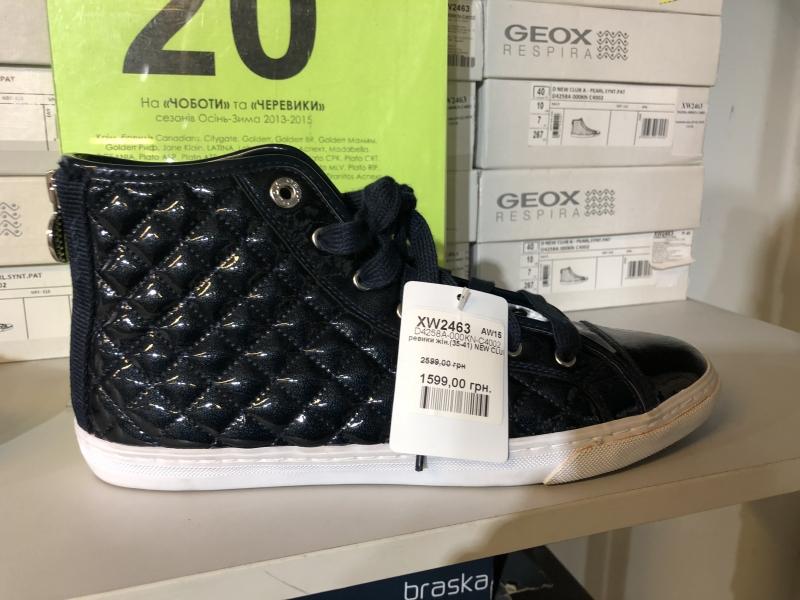 62dec13a8 Скидка на женские ботинки Geox спортивного стиля купить со скидкой ...