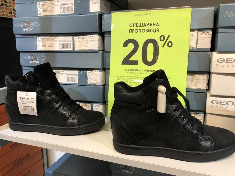 3526ab8d6 Скидка на женские ботинки Geox в спортивном стиле купить со скидкой ...