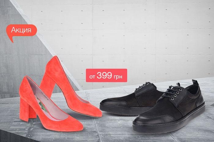 Обувь респект распродажи furukawa battery super nova 55d23l