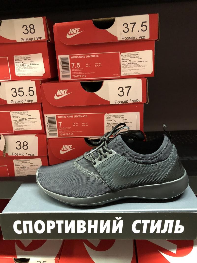 Акция на кроссовки NIKE женские серого цвета купить со скидкой ... 397df70167c