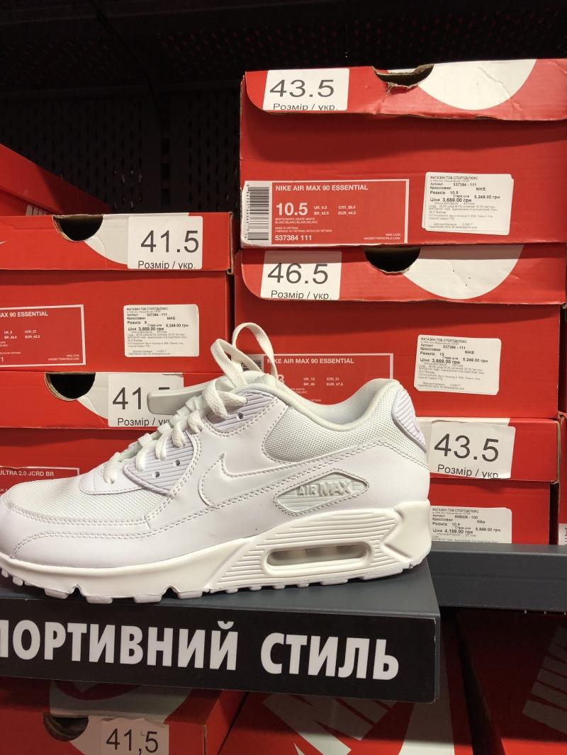 Магазин Найк Дисконт В Москве Адреса