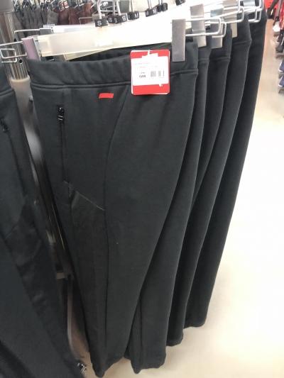 c18b10146a41 Спортивные штаны - скидки, распродажи и акции - BigSale - Территория ...