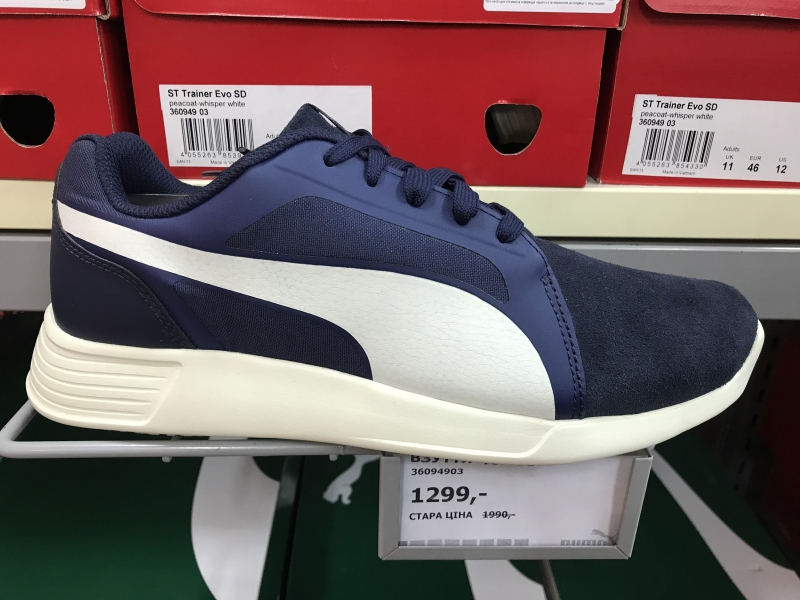 ... Мужские кроссовки PUMA синего цвета по акции купить со скидкой ...  a3af1588d3cce6b ... 5ec5addc3386b