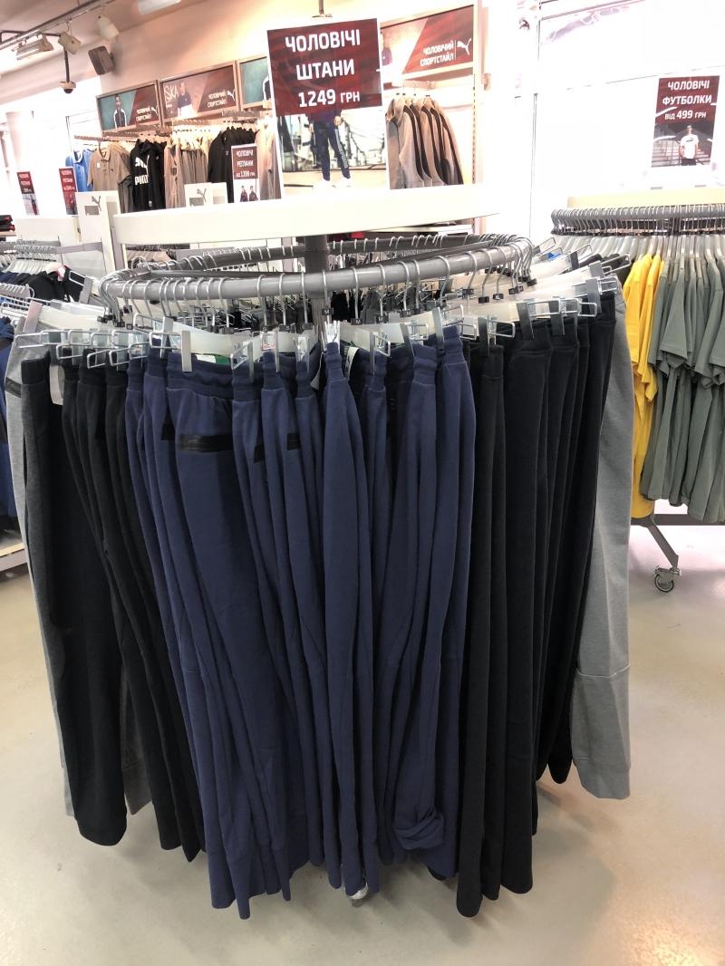 8290815d5235 Мужские спортивные штаны PUMA по акции купить со скидкой   Puma ...