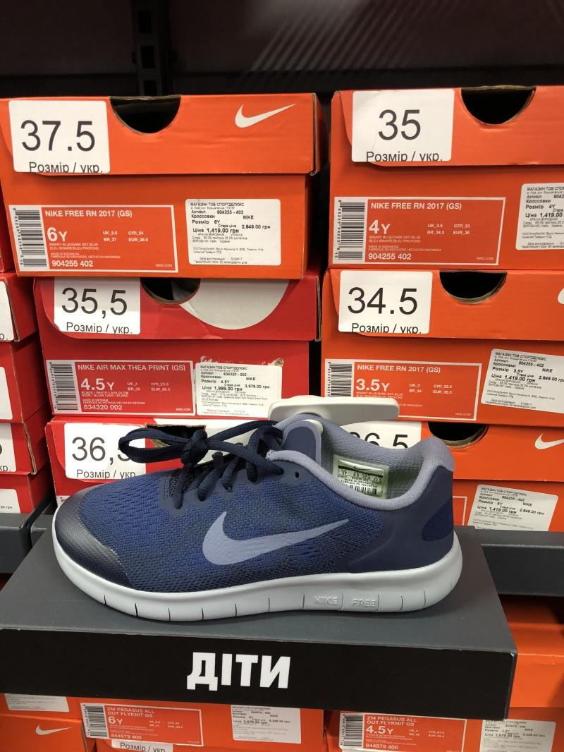 cdfdb260 Скидка на детские кроссовки NIKE купить со скидкой / NIKE Дисконт ...