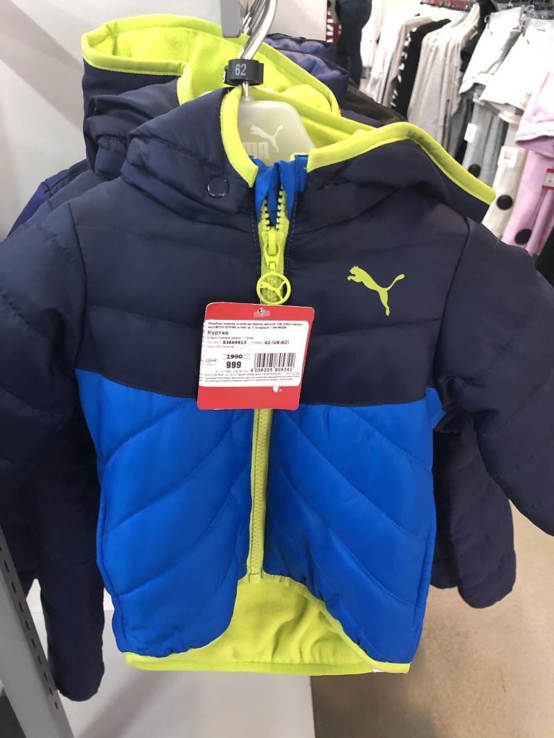 ea7d82abf92e Скидка на детские куртки PUMA купить со скидкой   Puma, Одежда для ...