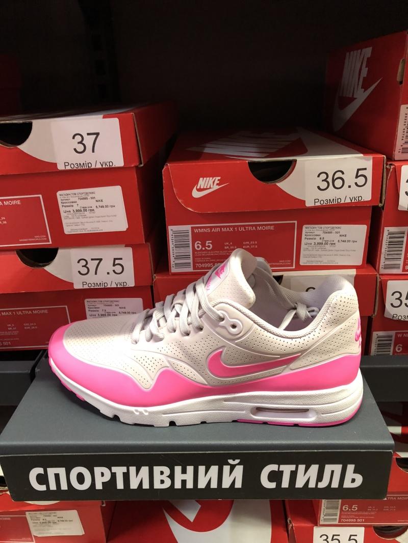 e0b3db4a Скидка на женские кроссовки NIKE белого цвета купить со скидкой ...