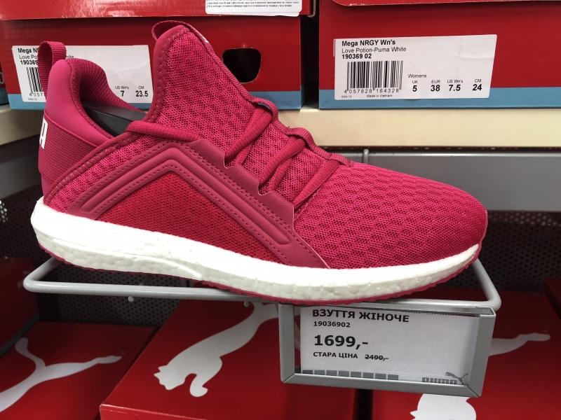 cffa302ca94b Акция на женские кроссовки Puma розового цвета купить со скидкой ...