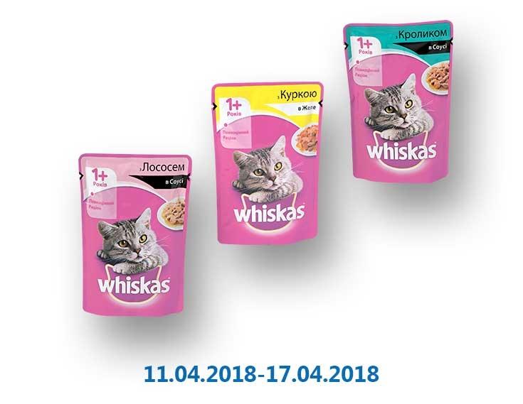 Корм консервы для взрослых кошек с лососем в соусе / с кроликом в соусе / с курицей в желе ТМ «Whiskas» - 100 г