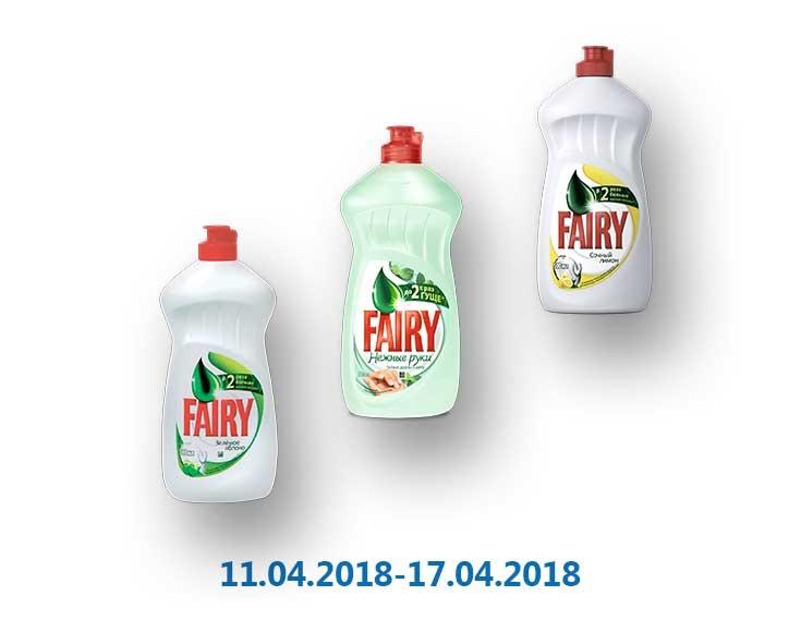 Средство моющее для посуды Сочный лимон / Зеленое Яблоко / Нежные руки, Чайное дерево и мята, 500 мл ТМ «Fairy»
