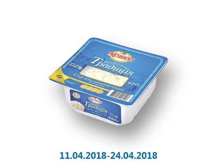 Сыр кисло-молочный Творожная Традиция, 0,2% ТМ «President» - 450 г