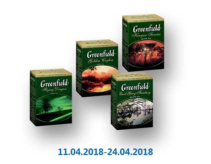 Чай Golden Ceylon/Earl Grey Fantasy/Kenyan Sunrise, чёрный/Flying Dragon, зелёный ТМ «Greenfield» - 100 г