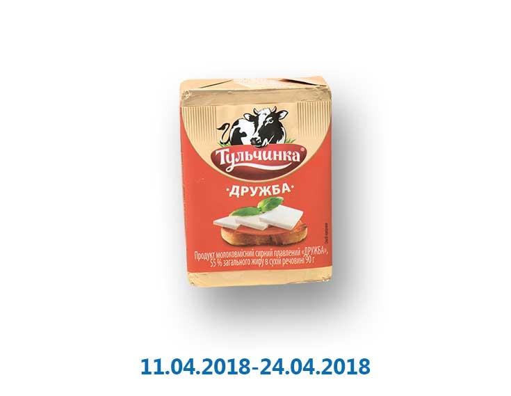 Продукт сырный плавленый Дружба, 55% ТМ «Тульчинка» - 90 г