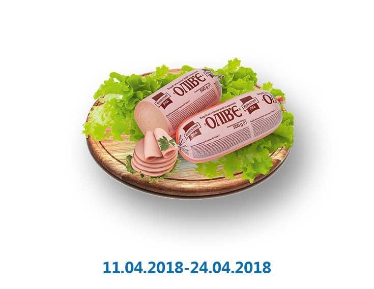 Изделие мясосодержащее «Оливье», варёное ТМ «Ковбасний ряд» - 500 г