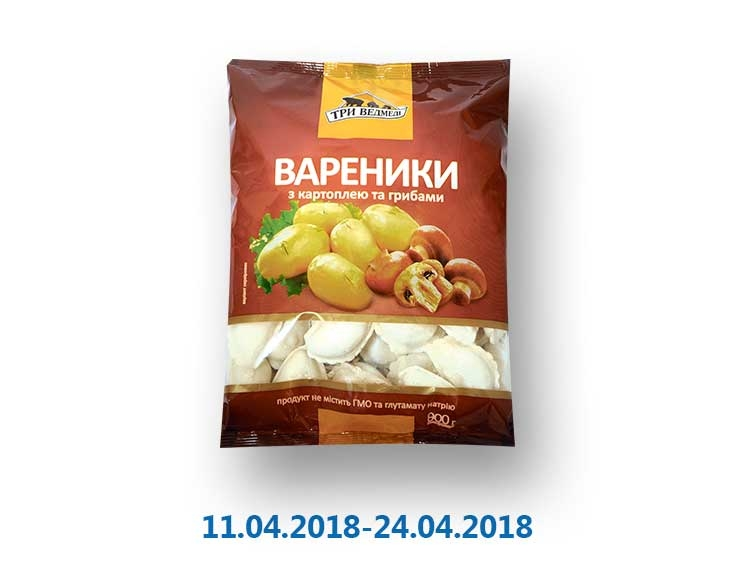 Вареники з картоплею та грибами ТМ «Три Ведмеді» - 800 г