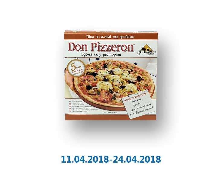Пицца с салями и грибами ТМ «Don Pizzeron» - 350 г