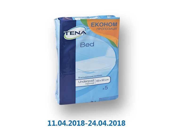 Пелёнки для младенцев Bed, 60*90 см, поглощающие ТМ «Tena» - 5 шт.