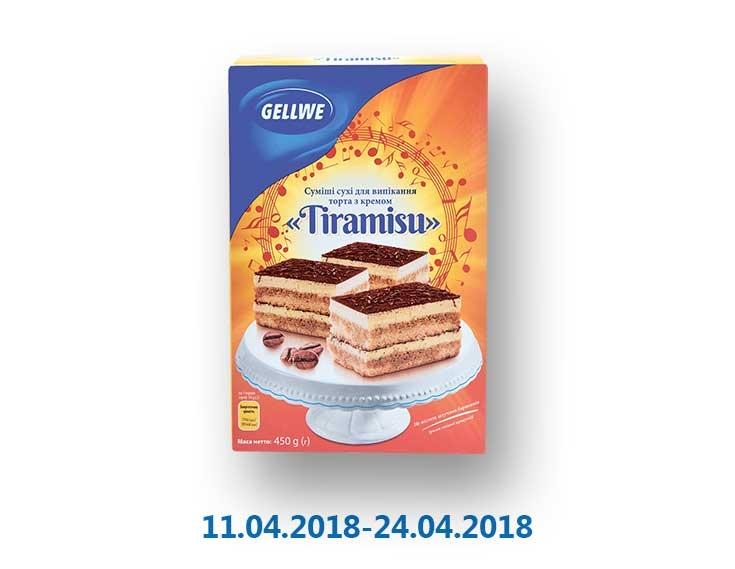 Смеси сухие для выпекания торта с кремом «Tiramisu» ТМ «Gellwe» - 1 уп.