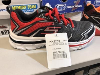 INTERTOP OUTLET Детская обувь скидки и акции - BigSale - Территория ... ea8b9b2d8b997