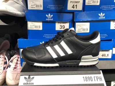 Adidas Дисконт Центр Мужская обувь скидки и акции - BigSale ... 0f66b016be44d