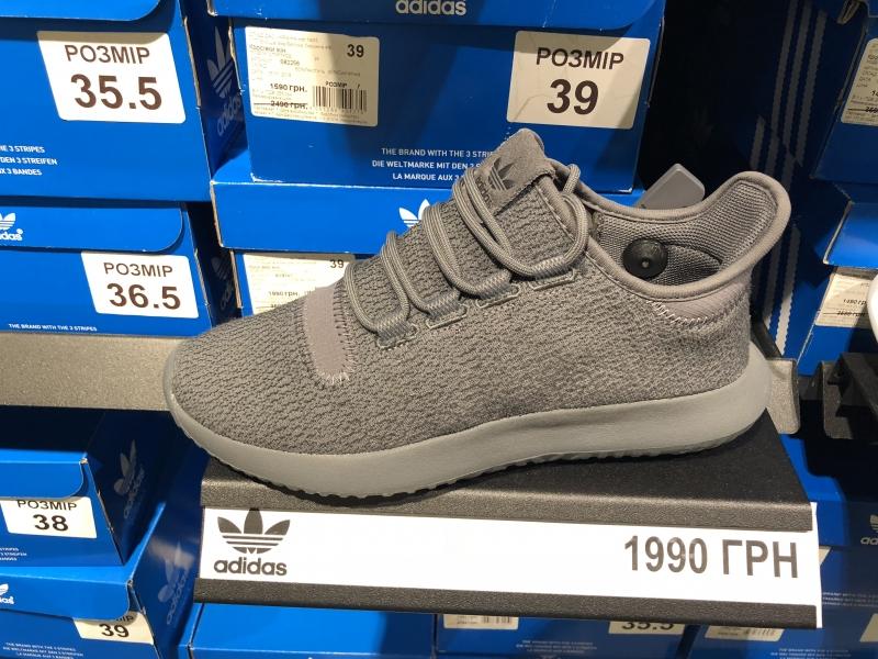 ca1656ee Скидка на кроссовки Adidas женские для занятий спортом купить со ...