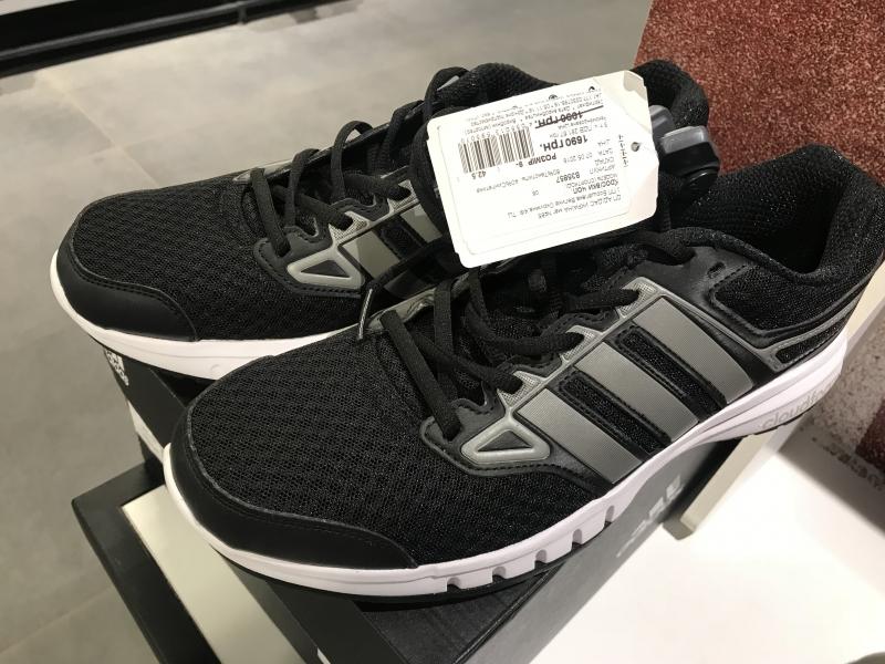 70f67c86 Скидка на кроссовки для бега Adidas мужские купить со скидкой ...