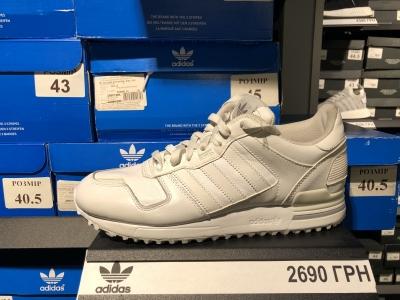 df2728c9 Мужские кроссовки Adidas - скидки, распродажи и акции - BigSale ...